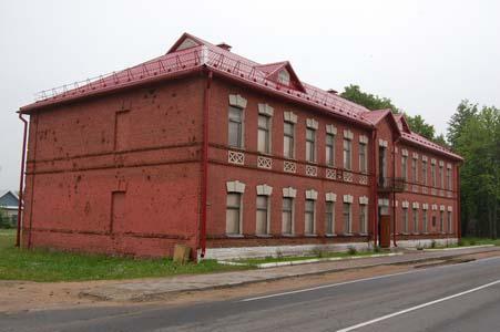 Здание Бегомльского музея.