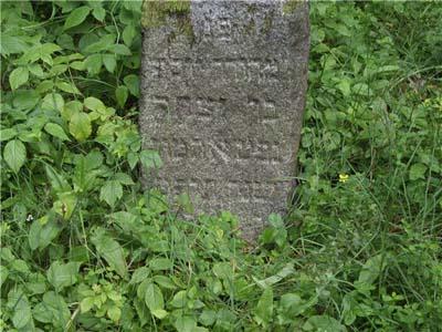 Cтарое еврейское кладбище в Бешенковичах