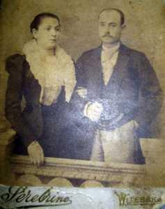 Менахем и Сара Берлины