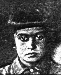Рахель Генина