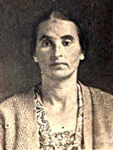 Элке Генина