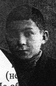 Юда Гладштейн