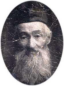 Гиль Гольман
