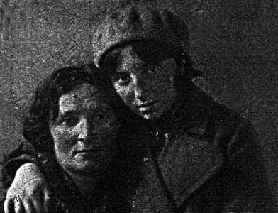 Рахиль Хейфец с дочерью Беллой