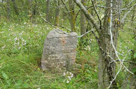 Еврейске кладбище Бочейково.