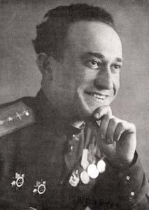 Капитан Лев Овсищер.