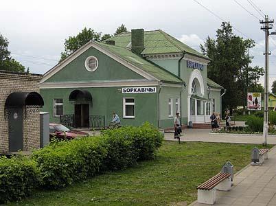 Borkovichi. Railway station.