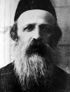 Равін Аба Загор'е.