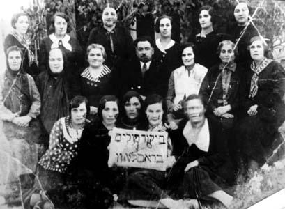 Удзельнікі дабрачыннай арганізацыі «Бікур Холім».