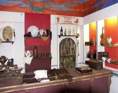 Chashniki. Museum.
