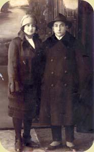 Фейга ( Ципора) Бляхман и Йоэль Каплан.