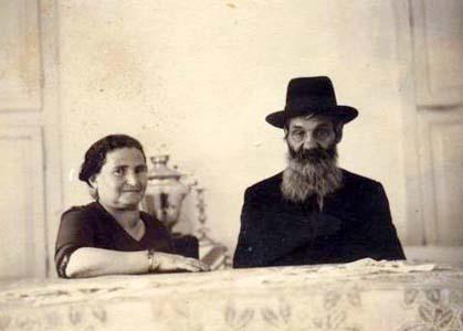 Моше и Батья (Бася) Бляхман.