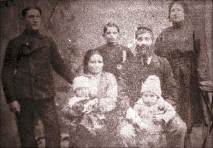 Семья Бляхманов.