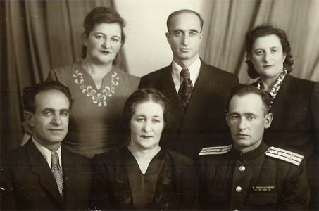 Семья Альтман.