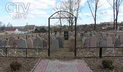 Еврейское кладбище в Докшицах.