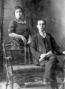 Райхман Иосиф с сестрой Райхман Тэмой.