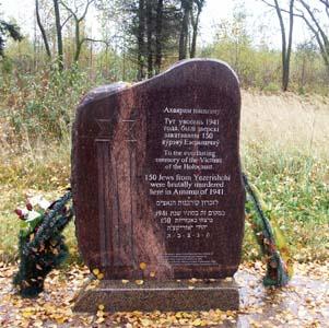 Памятник в Езерище. Установлен в 2007 г.