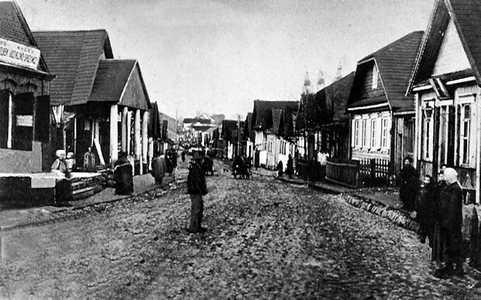 Глубокое. Улица Замковая. Фото 1915 г.