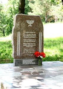 Памятник погибшим евреям Гомеля.