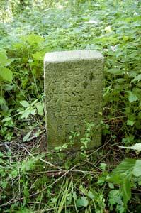 Cтаринное еврейское кладбище Гомеля.
