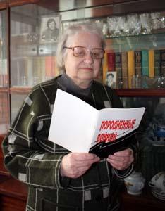 Valentina Alekseyevna Zagnetova.