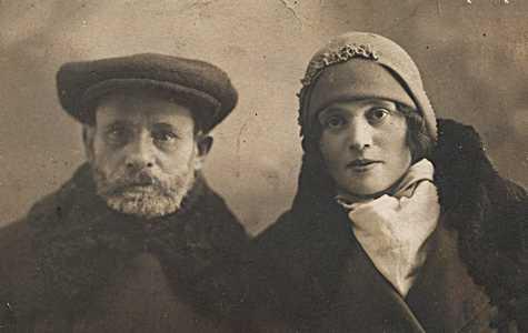 Мама Хая-Сора и дедушка Хаим.