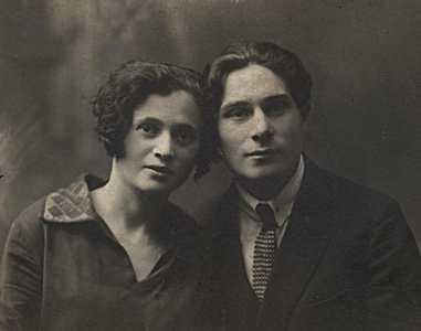 Лейб Гуткович и Хая-Сора Синцова.