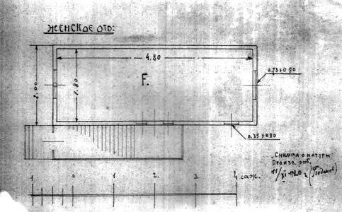 План синагоги на 1-й Пукшанской улице, 1920 г.