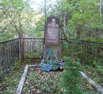 Memorial in Kamen. Photo taken in 2008.