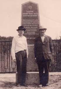 Рувен Райхельсон и Иосиф Рейтман.