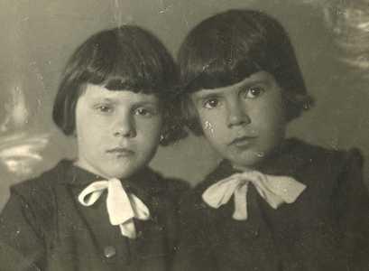 Инна Никитина и София Фурман.