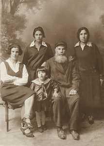 Семья Шухман.