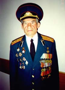 Давид Кикинзон.