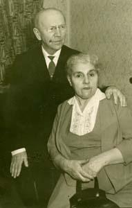 Сара и Григорий Суседы.