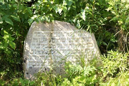 Любавическое еврейское кладбище.