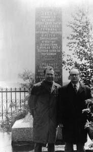 L. Erenburg – to the right with Liady ghetto prisoner V. Lesnikov. Photo taken in 1968.