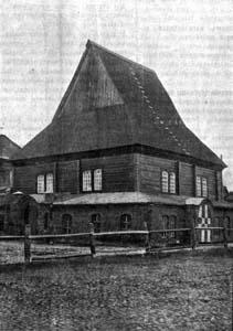 Оршанская синагога.