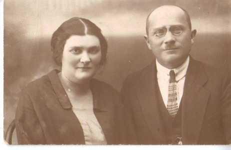 Рива и Савелий.