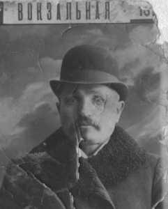 Самуил Фарбман.