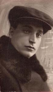 Соломон Иофик.
