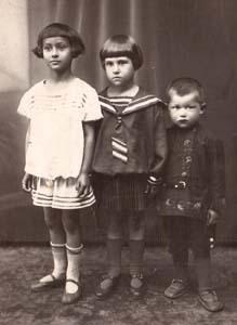 Женя Аскинази, Песя Каган, Гриша Иофик.