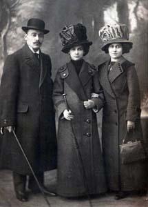 Юда, Дора и Злата Аскинази.