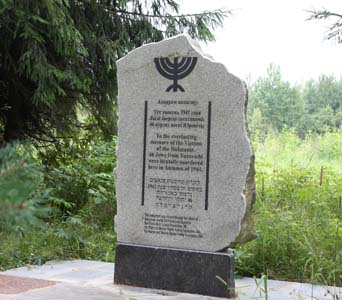 Memorial to the victims of Holocaust.