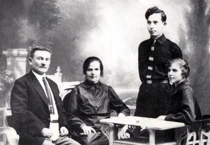 Семья Фейгина.