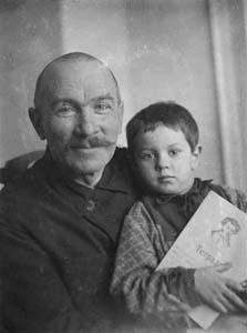 Моисей Лозинский с Леночкой.
