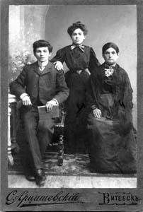 Дядя Моисей с женой (Соней маленькой) и тёщей.