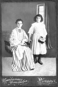 Бабушка с дочерью Женей.