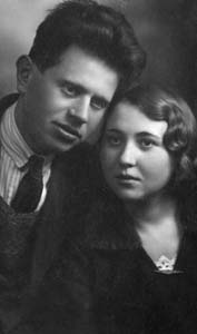 "Photograph of the parents. Inscription on the back: ""Naum Grigorievich Sherbakovsky and Rahil Zalmanovna Raikina. Photo taken in 1931."""