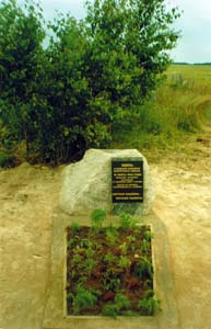 Stone on the Jewish mass grave.