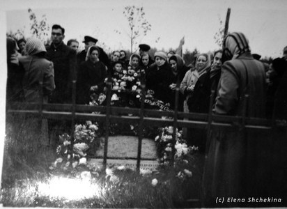 Mass grave. Photo taken in mid-50s.